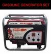 5000w generator OHV 220V