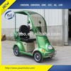 2014 newly handicapped four wheel electric scooter with windsheild