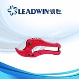 PPR Scissors for Al-PPR pipe