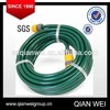 GOOD PRICE QUALITY PVC CAR WASH HOSE PIPE