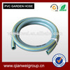 TOPPEST PVC HIGH PRESSURE GAS PIPE HOSE