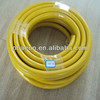 PVC yellow garden hose