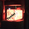 Steel Forging blocks