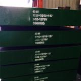 4140 forged blocks