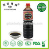 Soy Sauce with plastic bottle high-end