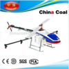 Spray pesticide unmanned aerial vehicle