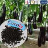 high nitrogen water soluble fertilizer - cocoly granular fertilizer