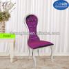 2014 hot banquet chair soft seat cushions Y-616#