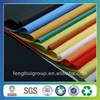 (DOT)PANTONE Color Economic PPSB Nonwoven Fabrics Waterproof