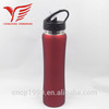 26oz stainless steel sport bottle, hydrated sport bottle, BPA free sport bottle