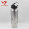 800ml single wall stainles steel sports water bottle