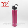 750ml single wall construction stainless steel sport bottle , stainless steel water bottle
