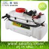 Electric Sprayer For ATV SEAFLO 50L 12V Electric High Tree Sprayer