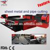 Top Sale CNC Fiber Laser sheet metal Cutting Machine with Good machine manufacturing