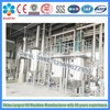 CE/SGS/BV approved 30-5000T/D rice bran oil machine