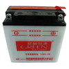 12V 5Ah Lead Acid Motorcycle Battery