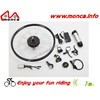 200W-1000W Electric Bike Conversion Kit for Choice