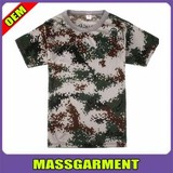 custom woodland t shirt