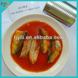 Chinese canned mackerel canned fish brand