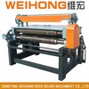 Top Quality Professional factory made reed board weaving machine