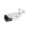 Motorized Lens 3.0MP CMOS HD WDR Water-proof IR Network Camera
