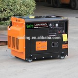 Super Quality Diesel Generator Sound-proof 5kw