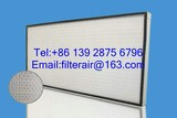 hepa air filter for pharmaceuticals h13