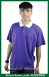 2015 Fashion polo shirt of embroider for men's polo t shirt