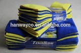 Stock lots Microfiber Cleaning Towels-18pcs pack, blue yellow Microfiber Cleaning Auto/Car Cloths/fabric inventory