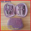 (MS-004PL) 7 Pieces Shiny Purple PVC Zipper Pouch Manicure Pedicure Set