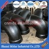 Ductile cast iron pipes and fittings