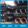ISO2531 Ductile cast Iron Pipe