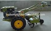 12hp to 20hp two wheel mini walking tractor