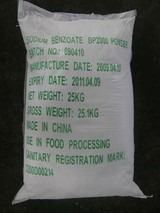 Factory direct sales Sodium Benzoate Food Grade BP/EP/USP