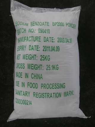 Factory direct sales Sodium Benzoate Food Grade BP/EP/USP