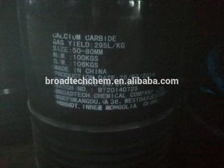 good quality Calcium Carbide 295L/KG 25/50mm 50/80mm