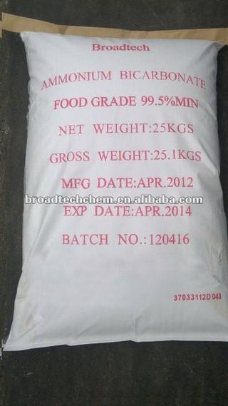 Food Grade Ammonium Bicarbonate
