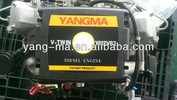 YM2V82, 10kw 14HPs OHV 4 Stoke V-Twin type vertical shaft air cooled two cylinder diesel engine