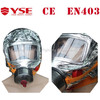 Fire safety smoke mask,emergency escape breathing device