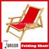 Hot Sale Children Camping Chair/Kids Folding Beach Chair With Armrest/Wood Children Chair