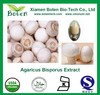 Natural Polysaccharide 10%-40% Agaricus Bisporus Extract Powder, Agaricus Bisporus Powder Extract