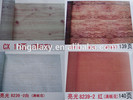 heat transfer film, hot stamping foil, cold glue laminating film for PVC panels