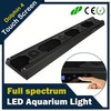 Close to the Marine environment 432w large waterproof led aquarium lights