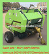 small round hay baler matched to compact tractor 18-80hp