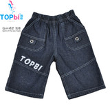 New fashion hot sale short jeans pants for boys