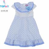 Wholesale 2014 Kids Clothes Cartoon Print Short Girls Dress Children Summer Dress
