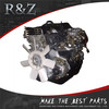 2RZ Water cooled four stroke 600cc engine