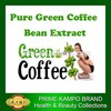 Pure green coffee bean extract diet supplement, green coffee weightloss, coffee bean for slimming, wholesale price