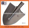 digging rail steel or Mn steel shovel head for farm