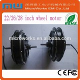 2015 New Products brushless power wheel motors 22/26/28 inch, brushless electric motor 1000w, electric wheel motors for sale